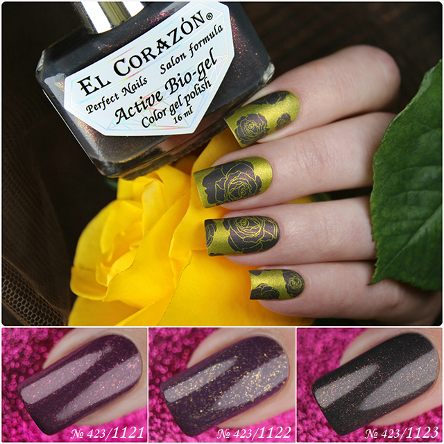 "New collection of El Corazon Active Bio-gel nail polishes: ""Volcanic haze""!"