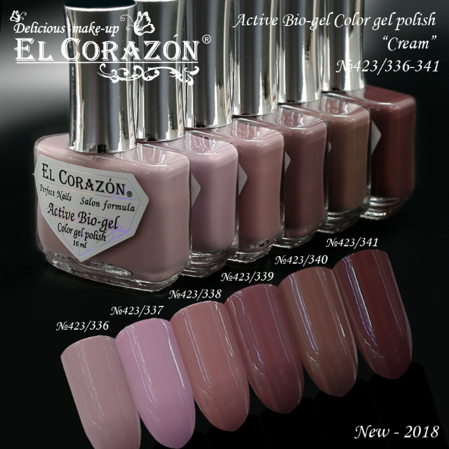 "New colors in El Corazon Active Bio-gel collection ""Cream"" collection!"