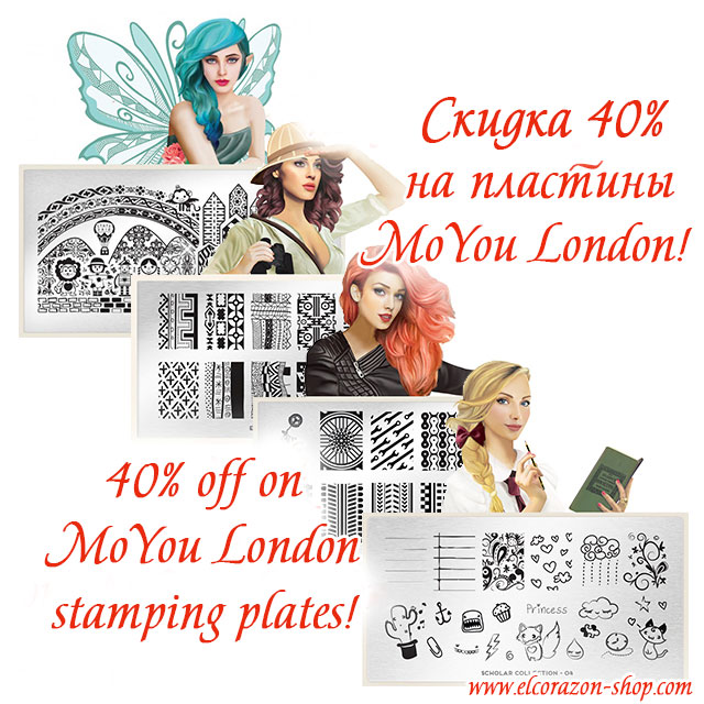 40% off on MoYou London stamping plates!