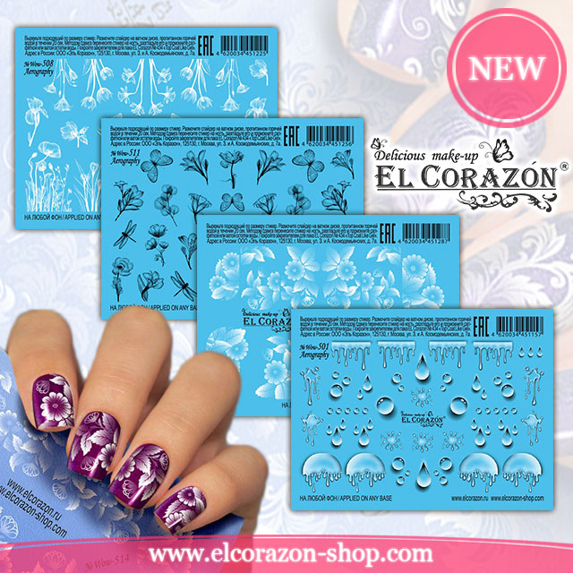 New! El Corazon 3D Aeroraphy Water decals!
