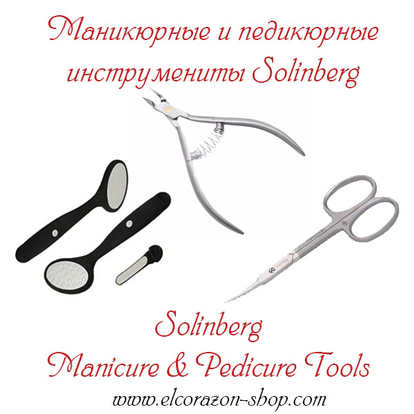 Solinberg Manicure & Pedicure Tools!