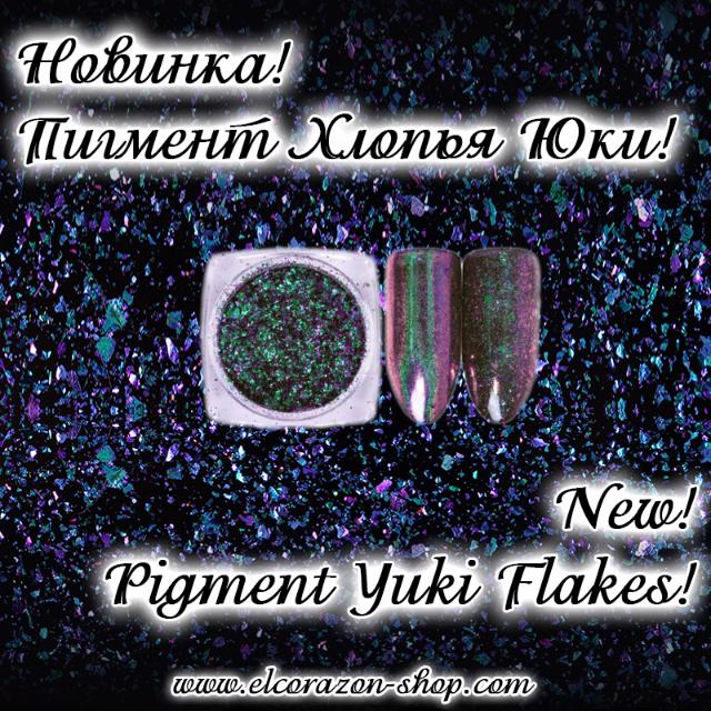 New! Pigment Yuki Flakes!