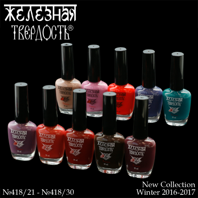 New colors of Iron Hard by El Corazon Color nail treatment!