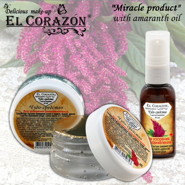 "New! El Corazon ""Miracle product"" with amaranth oil now in jar 60 ml!"